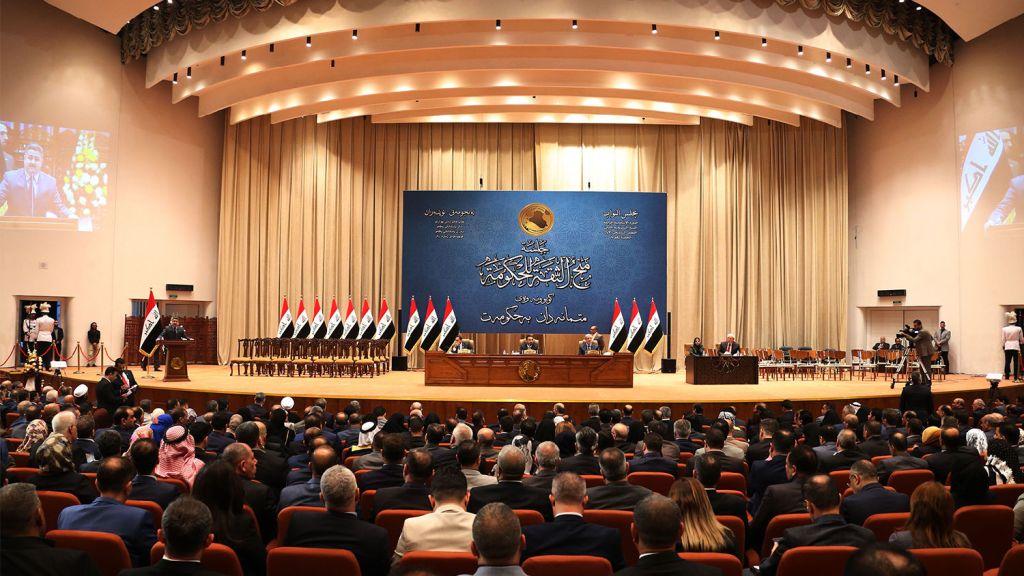 Sede do parlamento iraquiano, em Bagdá, Iraque. Via Reuters.