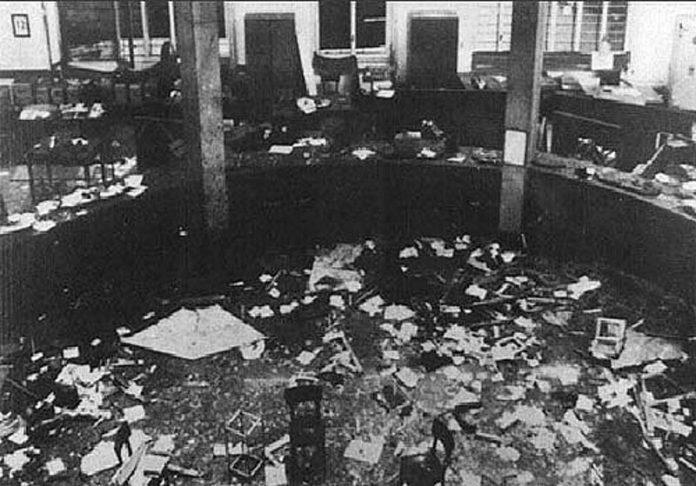 A sede do Banco Nacional de Agricultura após o atentado. Fotógrafo desconhecido.
