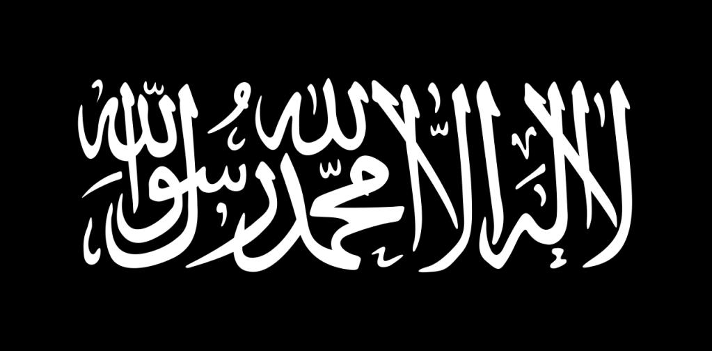 A suposta bandeira da Al-Qaeda, com os escritos da Shahadah, o primeiro dos cinco pilares do islamismo, em branco com o fundo preto.