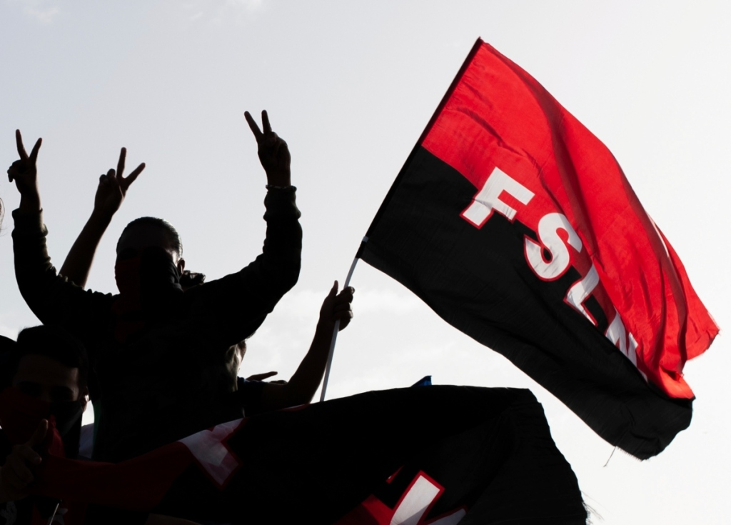 Apoiadores da Frente Sandinista de Libertação Nacional. Fotógrafo desconhecido.